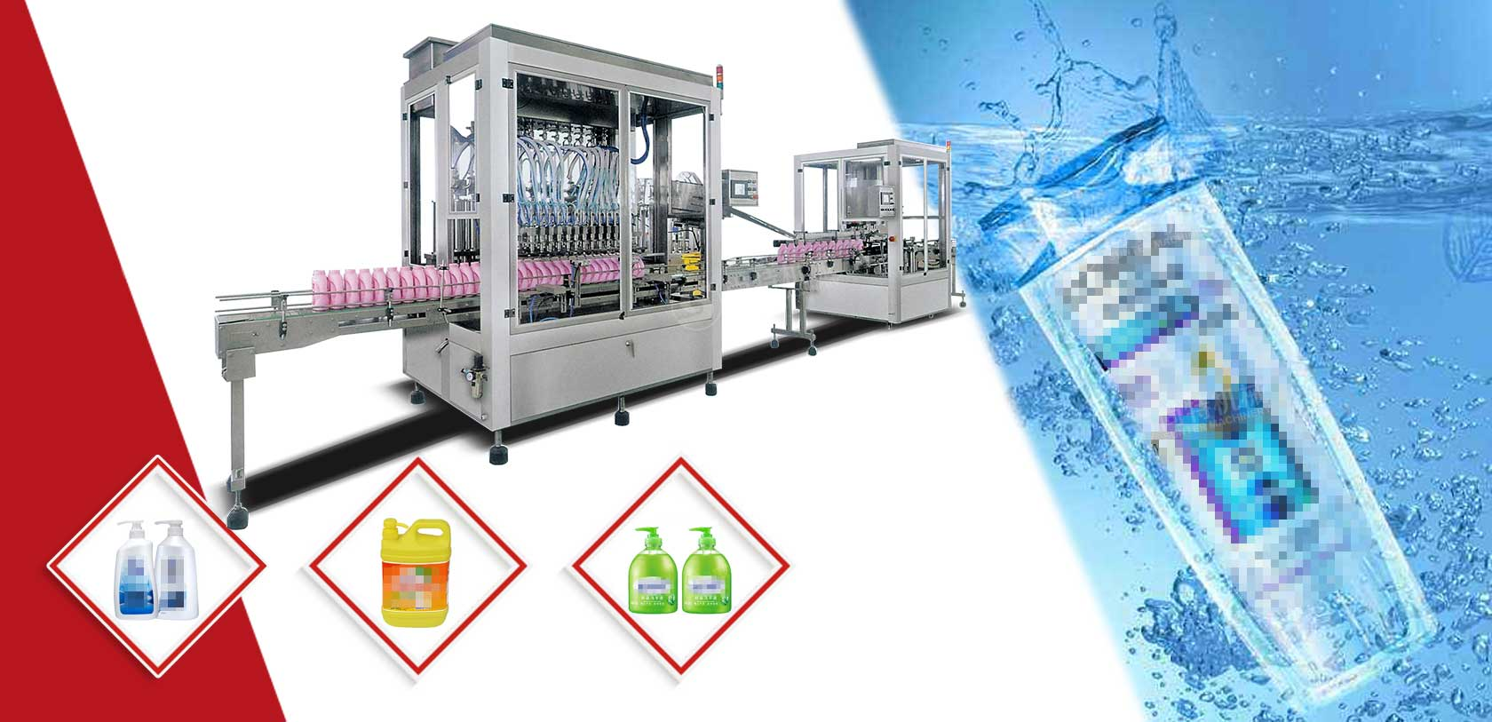 Daily Chemical Filling Production Line