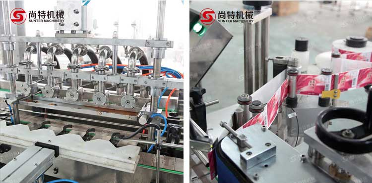 Chili Sauce Filling Production Line